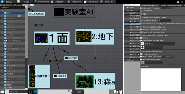 Features   Pixel Game Maker MV