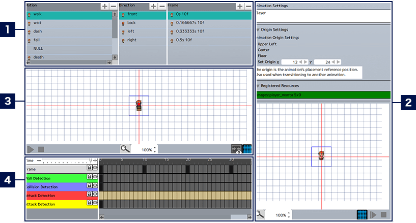 Motion: Screen Views   Pixel Game Maker MV Help