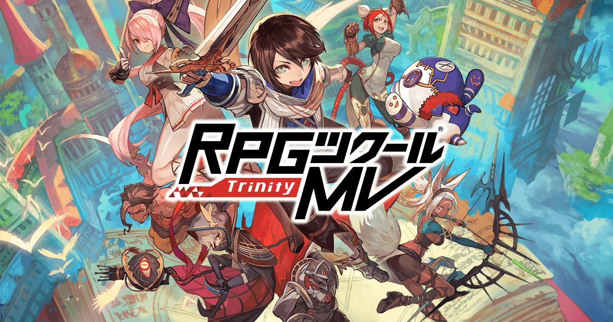 RPGツクールMV Trinity